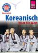 Koreanisch - Wort für Wort
