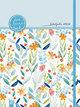 Mein Lehrerplaner A4+ 'live - love - teach' 2019/2020 - Edition Blumen