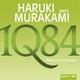 1Q84 - Buch 3