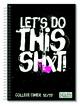 Häfft College-Timer - Der Schülerkalender! 'Let's Do This' 2018/2019