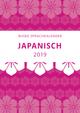 Japanisch 2019