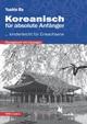 Koreanisch für absolute Anfänger (Übungsbuch)