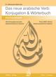 Das arabische Verb: Konjugation & Wörterbuch