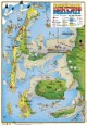 Cartoonlandkarte Nordfriesische Inselwelt
