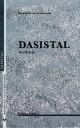 DASISTAL