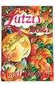 Lutzis Mondkalender 2021