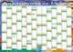GSV Wandkalender - Schuljahr - Kalenderposter 2021/22 (DIN A2 Poster)