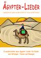 Ägypter-Lieder - 8 wunderschöne neue Ägypter-Lieder für Kinder zum Mitsingen, Tanzen und Bewegen