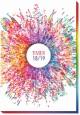 Schülerkalender Rainbow 2018/2019