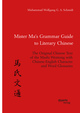 Mister Ma's Grammar Guide to Literary Chinese. The Original Chinese Text of the Mashi Wentong with Chinese-English Character and Word Glossaries