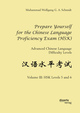 Prepare Yourself for the Chinese Language Proficiency Exam (HSK). Advanced Chinese Language Difficulty Levels