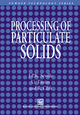 Processing of Particulate Solids