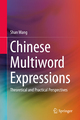 Chinese Multiword Expressions